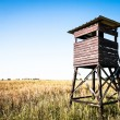 Stock Photo: Wildlife observation point