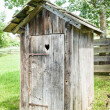 Old outhouse - Stockfoto