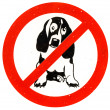 No dogs allowed — Stock Photo #19132837