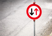 Give way sign — Stock Photo