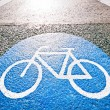 Bicycle lane - Foto Stock