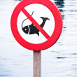 No fishing sign — Stock Photo #19770685