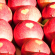 Apples with heart — Stock Photo
