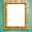 Stock Photo: Old picture frame