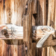 Stock Photo: Wooden latch