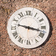 Old clock - Foto de Stock