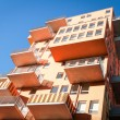 Stock Photo: Plattenbau