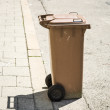 Royalty-Free Stock Photo: Modern garbage bins