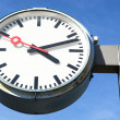 Public clock — Stock Photo