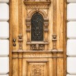 Old wooden door — Stock Photo #21530351