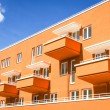 Stock Photo: Modern plattenbau