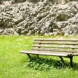 Stock Photo: Bench