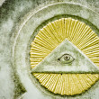 Freemason symbol - Stockfoto