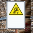 Forklift sign — Stock Photo