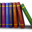Stock Photo: Stack of books on study of languages