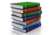 A stack of books on the study of languages — Stock Photo