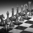 A set of chess pieces on a chess board. Chess game — Stock Photo