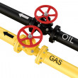 Stock Photo: Natural gas and oil mains. Deliveries of resources.