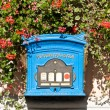 Stock Photo: Post box