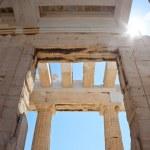 Acropolis — Stock Photo #17356863