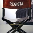 Regista - Italian cinema director - Stock Photo