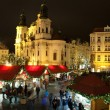Christmas in Oldtown square — Stock Photo #18783379