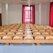 Empty classroom — Stock Photo #25147977
