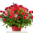 Stock Photo: Basket with fifty red roses