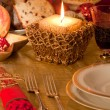 Table with decorations for Christmas dinner — Stock Photo #34172033
