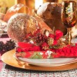 Decorated Christmas Dinner Table Setting — Stock Photo