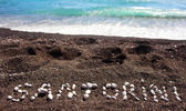 Text Santorini made with pumice stones — Stock Photo