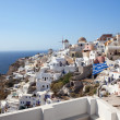 Stock Photo: View of Oia village at Santorini island