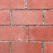 Brick wall background — Photo #39461543