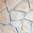 Stock Photo: Wall lined with porphyry stones
