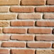 Brick wall background — Photo #39480561