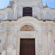 San Michele (Saint Michael) church, Anacapri. — Stock Photo #48342351