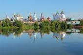 Moscow landscape. Kremlin in Izmailovo. — Stock Photo