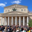 Victory Day at the Bolshoi Theater in Moscow. — Stock Photo