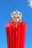 Ordine della vittoria dell'esercito sovietico. — Foto Stock