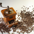 Stock Photo: Cofee