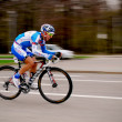 Stock Photo: Bicycle race