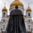 Alexander II — Stock Photo #30043659