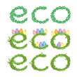 Eco green leaves tree — Stock Vector #21485255