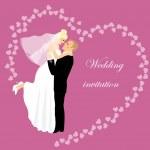 Wedding invitation 14 — Stock Photo #23504039