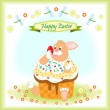 Easter greeting card — Stock Photo #23506479