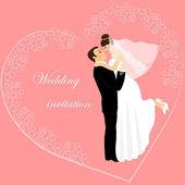 приглашение на свадьбу 11 — Cтоковый вектор
