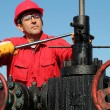 Stock Photo: Jobs With Oil and Gas Industry.