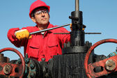 Jobs With the Oil and Gas Industry. — Stock Photo