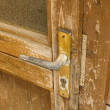 Stock Photo: Old used door handle