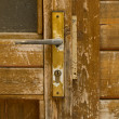 Stock Photo: Old used door lock